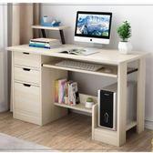 電腦桌台式家用簡約經濟型簡易辦公書桌學生書架寫字台臥室小桌子 NMS 露露日記