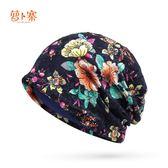 帽子女春夏花朵套頭帽民族風時尚包頭帽戶外騎行頭巾帽韓版潮睡帽