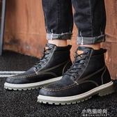 馬丁靴男秋季高幫潮鞋中筒英倫風皮靴男士短靴子防水百搭 交換禮物