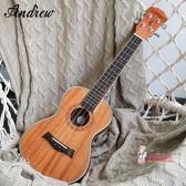 尤克里里 單板23寸26小吉他男女初學者學生兒童入門烏克麗麗T 9色