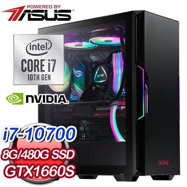 【南紡購物中心】華碩系列【獅子吼】i7-10700八核 GTX1660S 電玩電腦(8G/480G SSD)