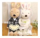 幸福朵朵【日本le sucre砂糖兔(法國兔)結婚款90cm最大隻】正版婚禮佈置拍攝道具情人禮物