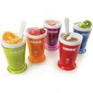 冰杯 創意沙冰杯奶茶杯冷飲冰沙杯奶昔制作器自制冰激凌杯冰棍雪糕模具 星河光年