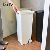 【 岩谷Iwatani 】方形可分類手壓彈蓋式垃圾桶24L 附輪