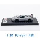 M.C.E. 1/64 模型車 Ferrari 法拉利 458 MCE640003A 灰色