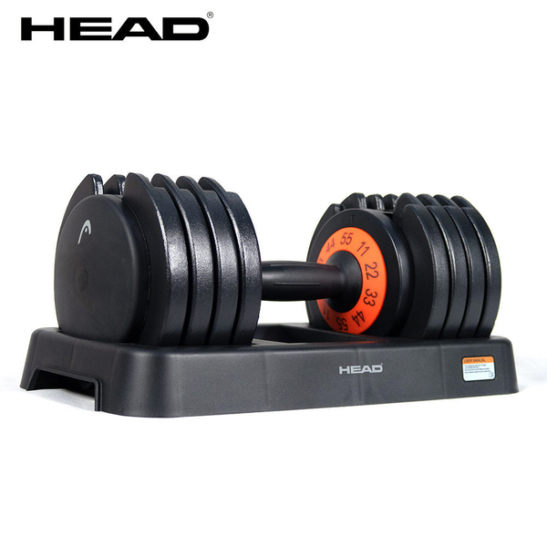 HEAD海德 快速可調式啞鈴55Lbs(單支裝/約25kg) WELLOCME好吉康
