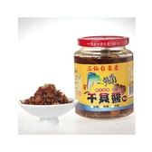 【成功鎮農會】鬼頭刀XO干貝醬450g/罐-大辣