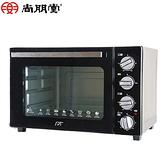 尚朋堂 32L雙溫控大烤箱SO-9232D【愛買】