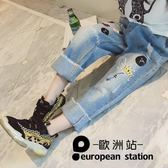 牛仔長褲/女童裝破洞兒童寬鬆休閒褲子「歐洲站」