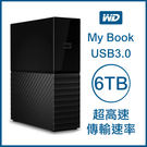WD My Book 6TB 3.5吋外...