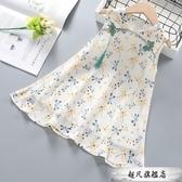 女童漢服連衣裙夏裝2020新款中國風旗袍洋裝洋氣小童裙子寶寶公主裙-預熱雙11