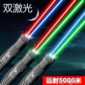 鐳射筆 大功率激光手電紅外線紅綠藍兒童戶外遠射滿天星可充電雙光鐳射燈 交換禮物