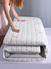 床墊 乳膠床墊軟墊加厚海綿墊單人學生宿舍床褥子硬榻榻米保暖墊被 莎拉嘿呦