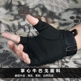半指手套 戶外登山防割格斗特種兵手套