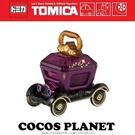 TOMICA 多美小汽車 夢幻珠寶 奢華經典馬車 安娜 小汽車 COCOS TO175