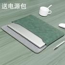 適用於華為matebook14筆記本13內膽包mac電腦包12保護套x女16蘋果macbook 町目家