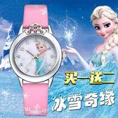 兒童手錶女孩防水石英錶小學生小孩可愛卡通錶女童水鉆電子錶時尚