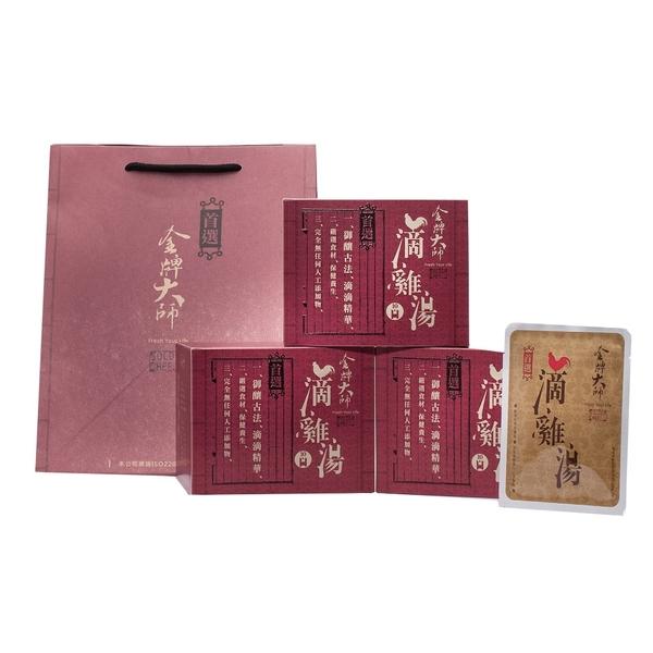 金牌大師 滴雞湯(滴雞精)(10包/1盒)《熱賣中,送禮自用新包裝》免運費!!