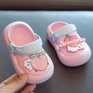 寶寶拖鞋女夏居家可愛嬰幼兒2歲3小童防滑防撞包頭拖鞋兒童洞洞鞋 設計師生活