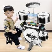 大號架子鼓兒童初學者爵士鼓玩具打鼓樂器1-3-6歲男孩寶寶鼓禮物 新年禮物