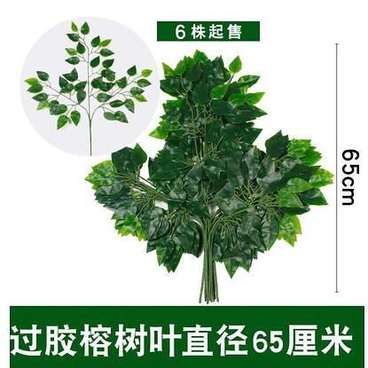 仿真植物墻綠植墻