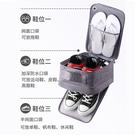旅行鞋子收納包鞋包收納包鞋袋鞋子收納袋套行李箱拉桿專用防塵防 全館免運