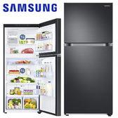 Samsung 三星 RT18M6219SG 雙門冰箱 500L