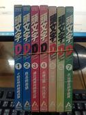 挖寶二手片-U00-074-正版VCD【頭文字D 1~7 日語】-套裝動畫