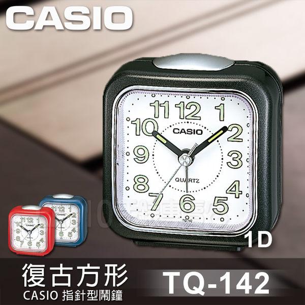 CASIO手錶專賣店 CASIO 卡西歐 TQ-142-1DF (TQ-142S) 指針型鬧鐘 黑色