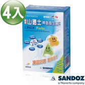 【德國山德士SANDOZ-諾華製藥集團】神益益生菌x4盒(42顆/盒)