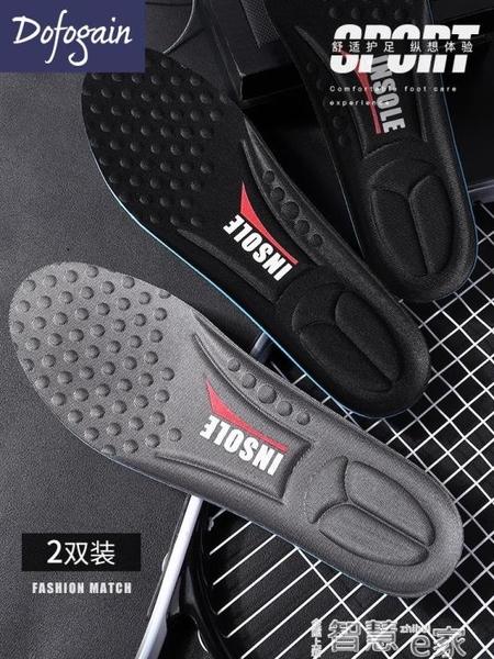 特賣鞋墊運動鞋墊男女透氣吸汗防臭減震緩震加厚彈性超軟氣墊籃球鞋墊夏季