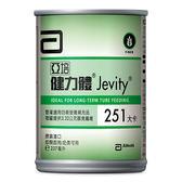 (加贈6罐) 亞培 健力體Jevity 2箱  *維康*