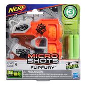 NERF樂活射擊遊戲 MICROSHOTS 超微掌心雷 ZOMBIE STRIKE打擊殭屍 FLIPFURY TOYeGO 玩具e哥