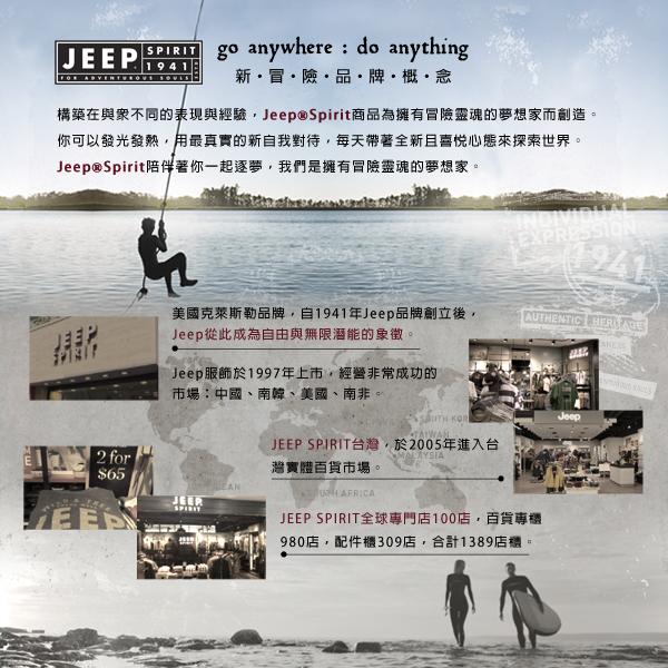 【JEEP】素面休閒刷毛長袖TEE (灰白)