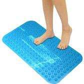 浴室防滑墊淋浴防水腳墊地墊