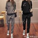 套裝 運動休閒套裝女2020年秋冬新款寬鬆大碼胖妹妹洋氣減齡時尚兩件套 618購物節