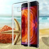 imak HTC U Ultra手机壳HTC-1w透明外壳Ocean Note硬轻薄保护套  檸檬衣舍