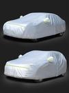 新款車衣車罩防曬防雨