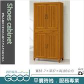 《固的家具GOOD》231-5-AD 888型3×6尺實木高鞋櫃【雙北市含搬運組裝】