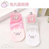 Norns【兔丸直版襪】正版授權 Usamaru 襪子 棉襪  短襪 卡通 兔兔 兔子 小兔 可愛療癒 女生造型襪
