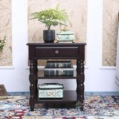 美式沙發邊幾客廳小茶桌復古創意小邊櫃角幾帶抽屜黑小方桌  WD 聖誕節歡樂購