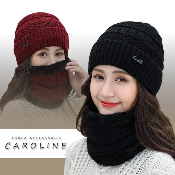 《Caroline》韓版秋冬套頭帽貼布加绒保暖針織毛線帽&圍脖2件套組72382
