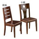【水晶晶家具/傢俱首選】CX9810-8...