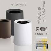 日式家用雙層垃圾桶客廳衛生間廚房辦公室分類拉圾筒【雲木雜貨】