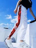 ins超火運動褲女夏學生韓版寬鬆女生帥氣褲子嘻哈百搭休閒ulzzang-蘇迪奈