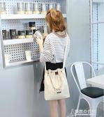 女包夏秋原宿文藝環保購物袋韓國帆布包女側背手提斜背包 東京衣秀