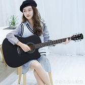 初學者吉他男女學生練習民謠吉他41寸38寸木吉它新手入門通用樂器