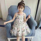 女童洋裝夏裝2018新款洋氣公主裙小女孩網紗蓬蓬裙兒童夏季裙子禮物限時八九折