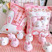 生日禮物 櫻花兔子餅一大袋毛絨玩具仿真零食抱枕少女心 df2510【大尺碼女王】