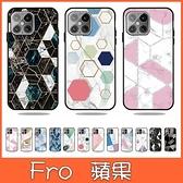 蘋果 iPhone11 Pro 11 Pro Max i11 時尚大理石 手機殼 全包邊 軟殼 保護殼